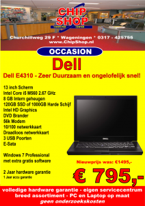 Dell 4310 120 of 1000 795